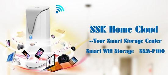 هارد ذخیره ساز هوشمند وایرلس SSK SSM-F100