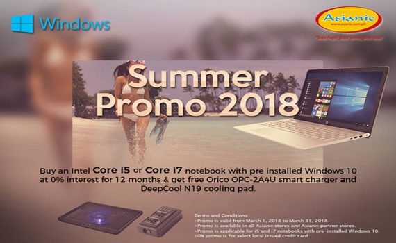Microsoft Summer Promo 2018