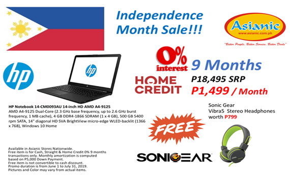Asianic Independence Month Offer (HP)