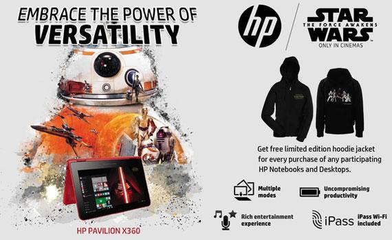HP Star Wars Promo