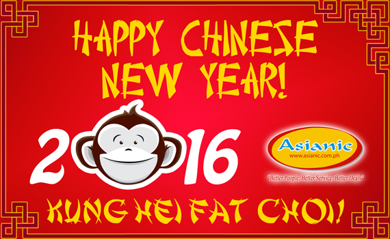 Welcoming the Year of the Monkey this 2016