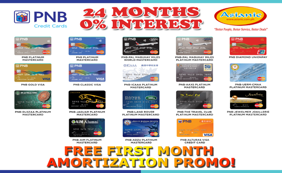 PNB First Month Amortization FREE for 0% 24 Months