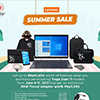 Lenovo Summer Sale 2021